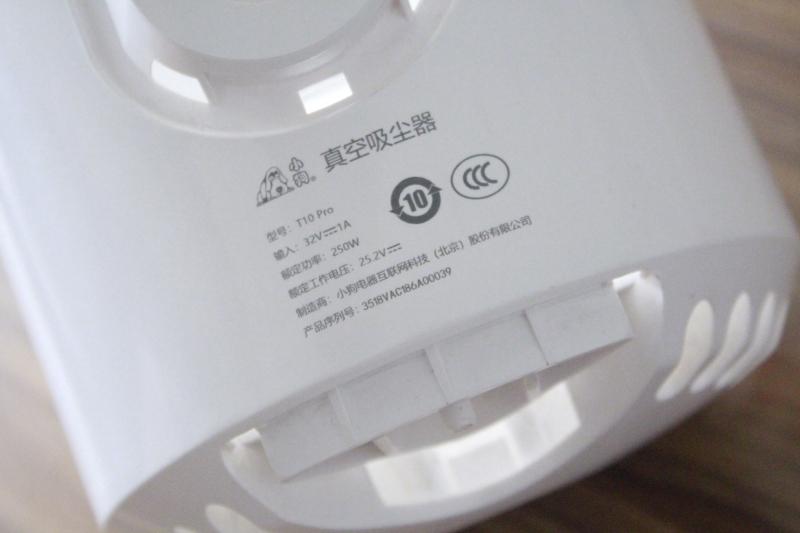 塑料激光打标机的特点