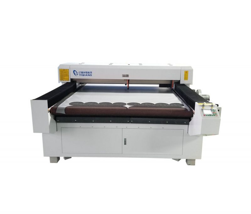Laser cutting machine for clothing and toys